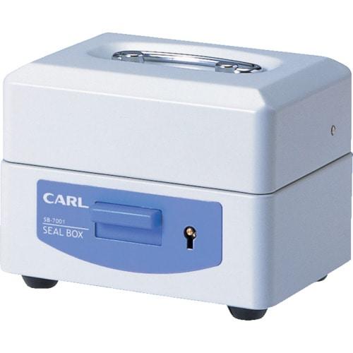 カール スチール印箱(豆) SB-7001_