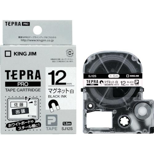 キングジム テプラPROテープ マグネット白/黒文字_