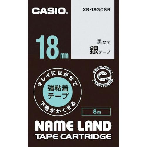 カシオ ネームランド用強粘着再剥離黒文字銀テープ18mm_
