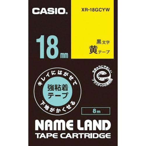 カシオ ネームランド用強粘着再剥離黒文字黄テープ18mm_