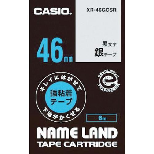 カシオ ネームランド用強粘着再剥離黒文字銀テープ46mm_