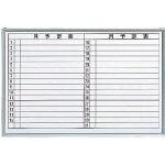 TRUSCO スチール製ホワイトボード 月予定表・横 600X900_