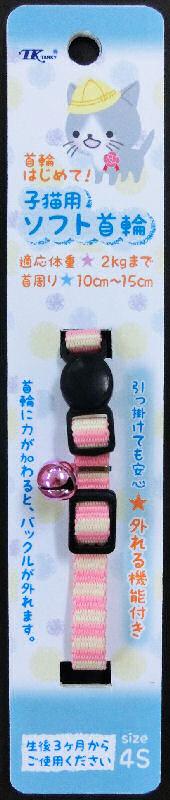 NMミニストライプ柄 猫首輪 子猫/ピンク