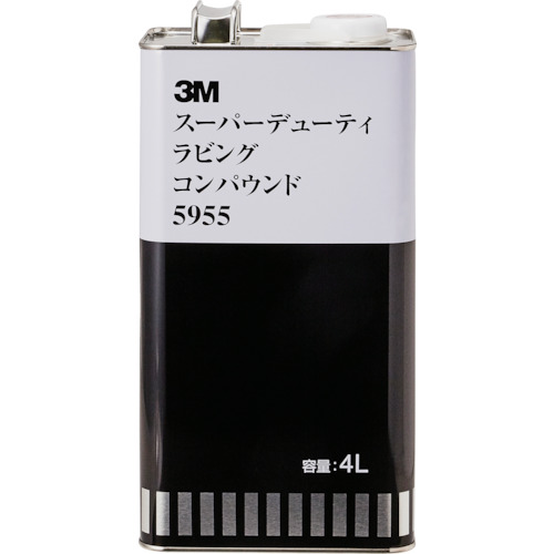 3M スーパーデューティ ラビングコンパウンド 5955 4L__