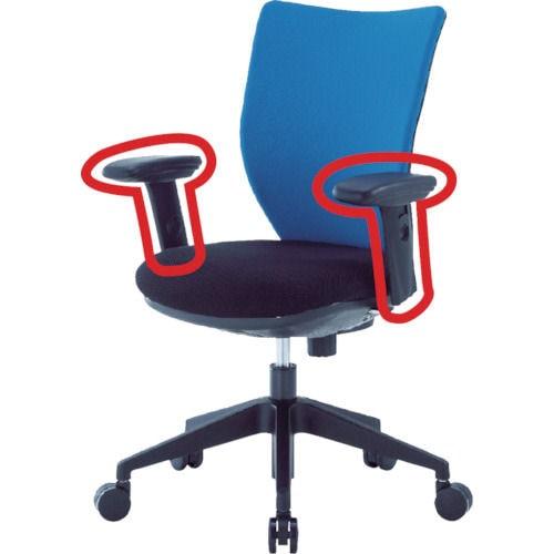 アイリスチトセ 回転椅子3DA 可動肘_