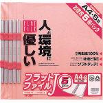 ナカバヤシ フラットファイル5P ピンク_