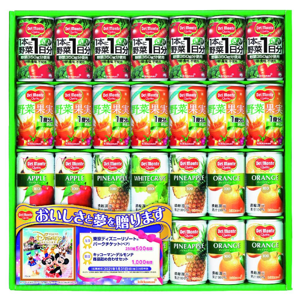 【20年お歳暮ギフト】 デルモンテ 野菜・果実混合飲料ギフト FVJ-30
