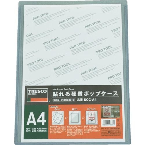TRUSCO 貼れる硬質ポップケース A4_