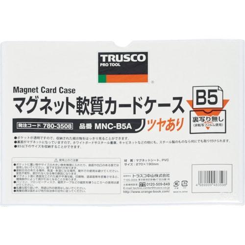TRUSCO マグネット軟質カードケース B5 ツヤあり_