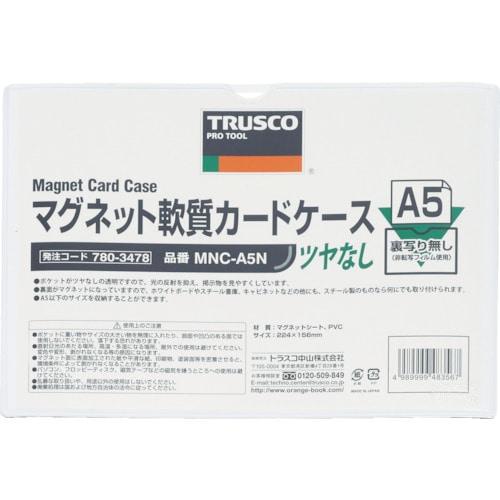 TRUSCO マグネット軟質カードケース A5 ツヤなし_