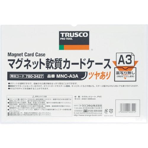TRUSCO マグネット軟質カードケース A3 ツヤあり_
