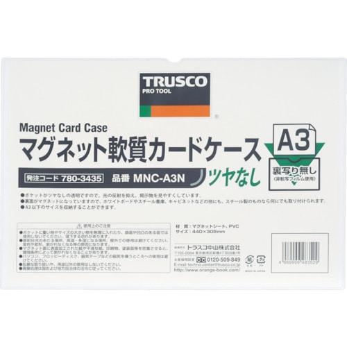 TRUSCO マグネット軟質カードケース A3 ツヤなし_
