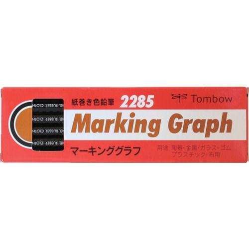 Tombow マ-キンググラフ 黒_
