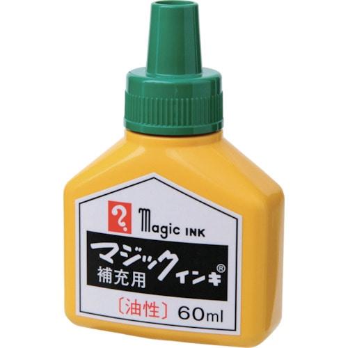 マジックインキ 補充インキ 60ml 緑_