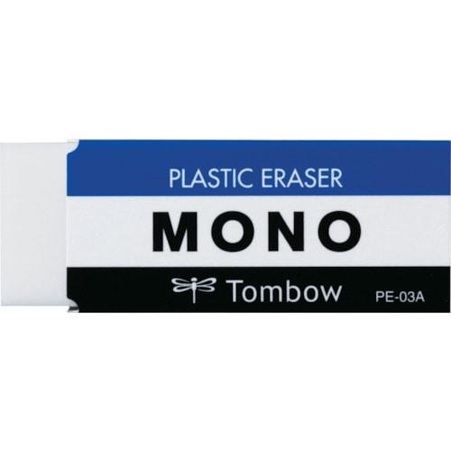 Tombow 消しゴム モノ PE03_