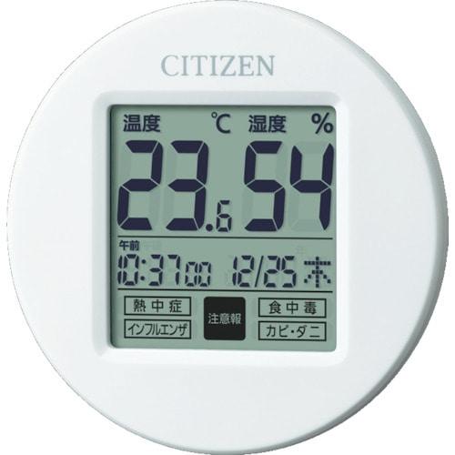 シチズン 温湿度計(掛置兼用)_