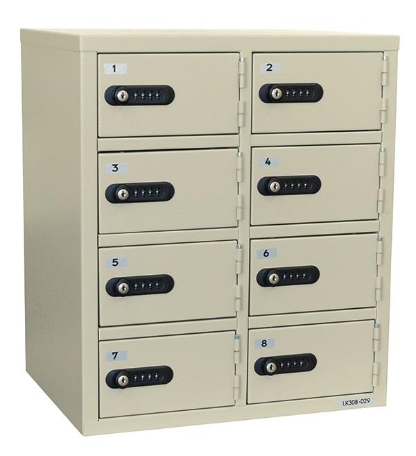 エーコ― 貴重品保管庫 2列4段/8人用 LK-308 数字ダイヤルロック式