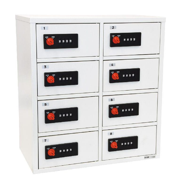 エーコ― 貴重品保管庫 2列4段/8人用 LK-508