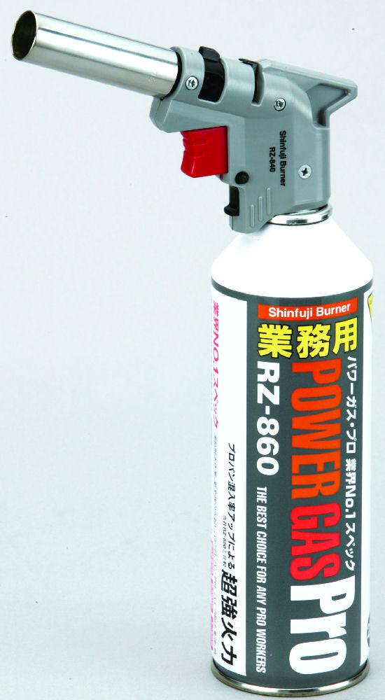 新富士 パワートーチ RZ-841