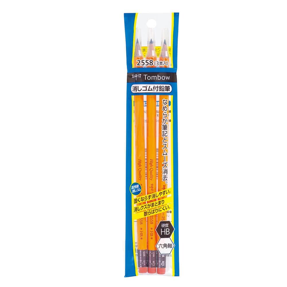トンボ鉛筆 ゴム付鉛筆 2558 HB 先付キャップ 3本パック