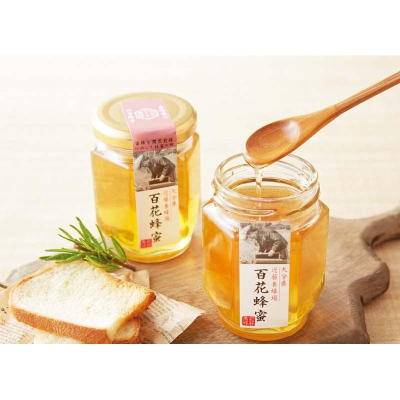 【20年お歳暮ギフト】 「近藤養蜂場」国産百花蜂蜜ギフト P45-2