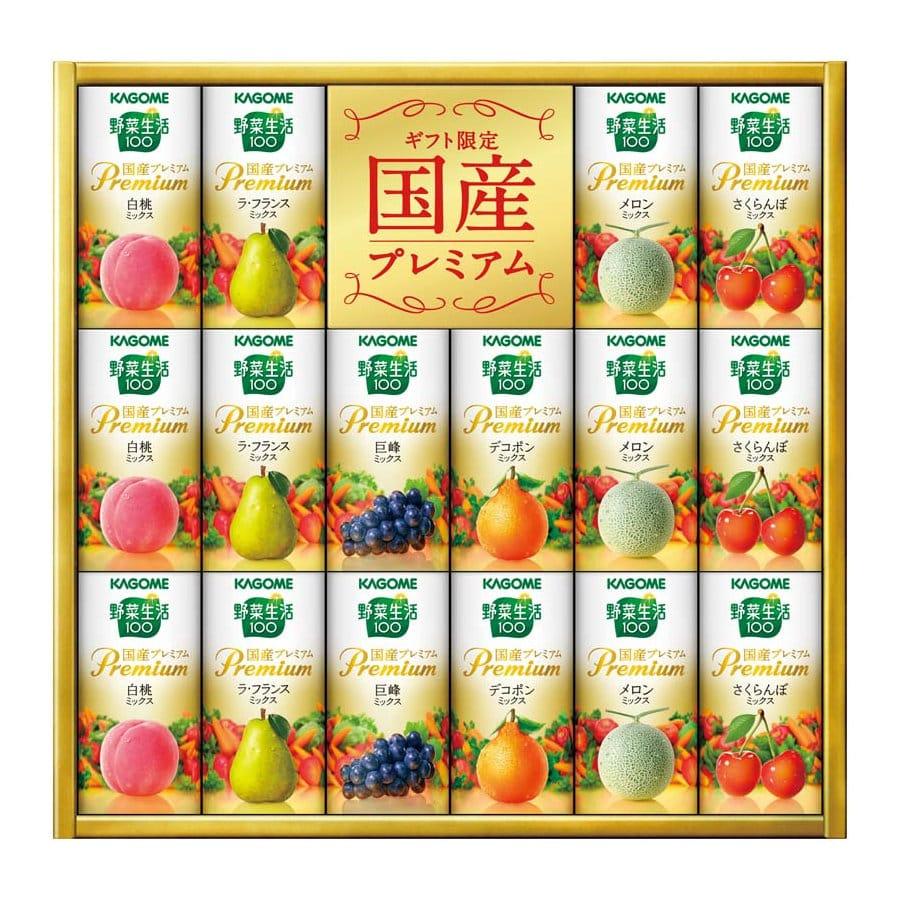 【20年お歳暮ギフト】 カゴメ 野菜生活100 国産プレミアムギフト(紙容器) YP-30R