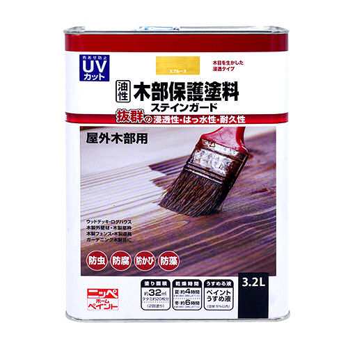 油性木部保護塗料ステインガード 3.2L 各種