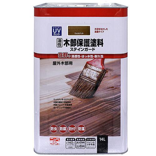 油性木部保護塗料ステインガード 14L 各種
