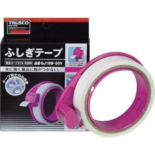 TRUSCO ふしぎテープ 幅18mmX長さ50m_