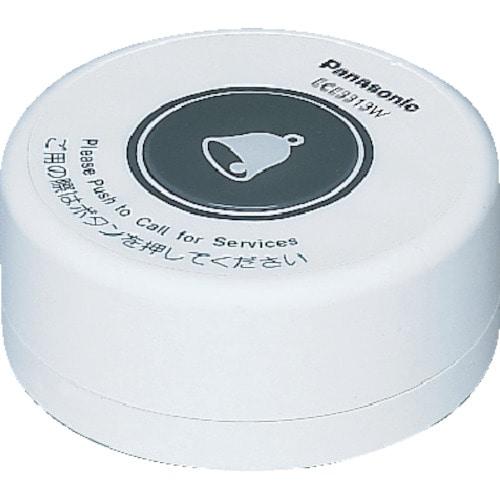 Panasonic ワイヤレスサービスコール卓上発信器白色_