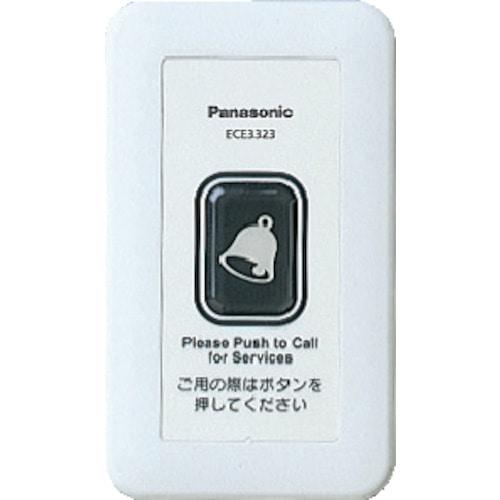 Panasonic ワイヤレスサービスコール壁掛型発信器_