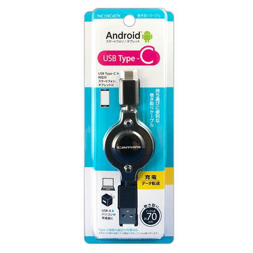 多摩電子工業 USB2.0 Type-C/USB巻取りケーブル ブラック TH123SCK