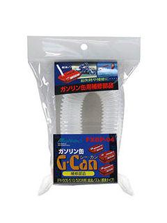 大自工業 ガソリン携行缶用 給油ノズル(パッキン付) 標準 FXOP-04