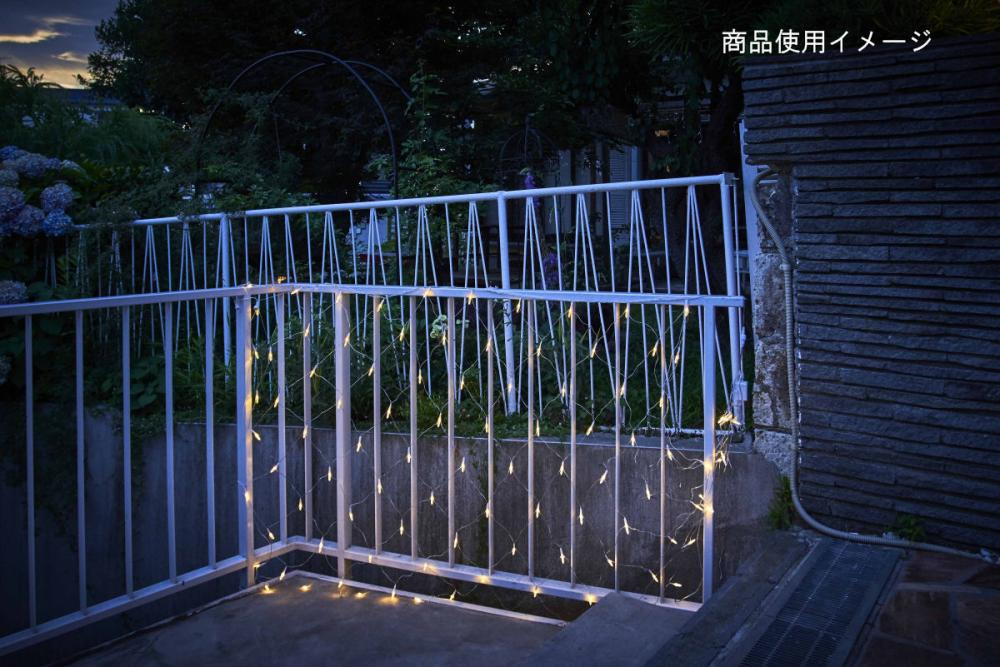 【アウトレット】LEDカラーチェンジネットライトWHGD