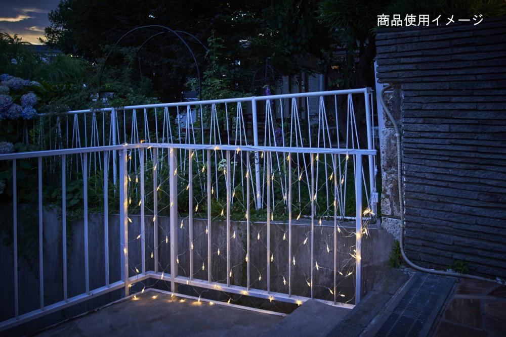 【アウトレット】LEDカラーチェンジネットライトPKGD