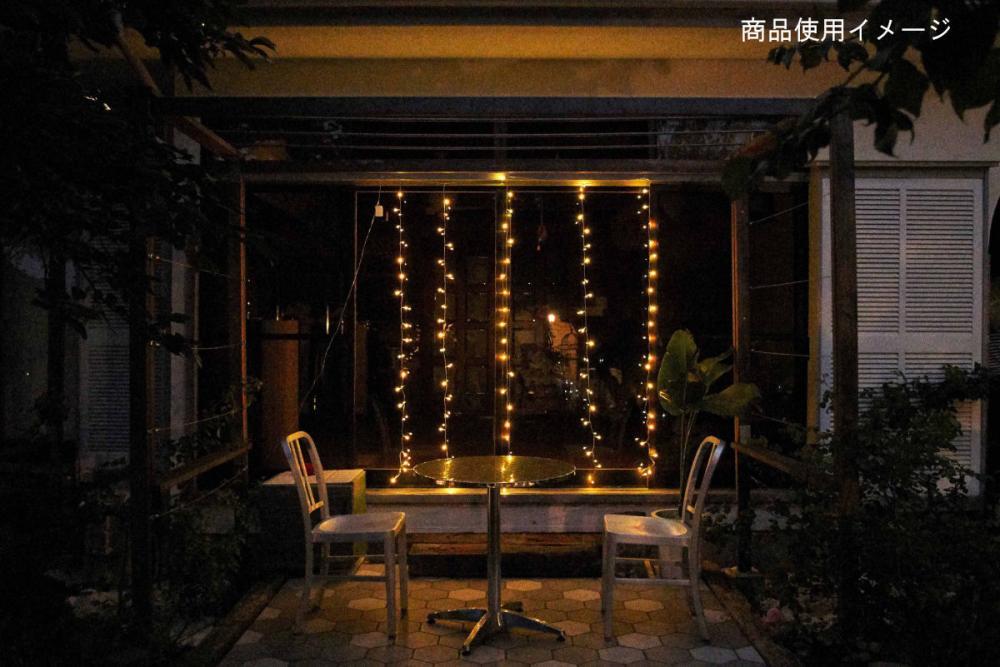 【アウトレット】LEDカラーチェンジカーテンライトPKGD