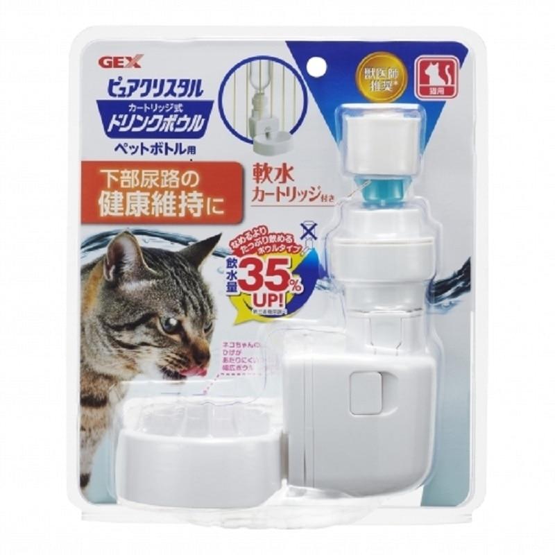 GEX ピュアクリスタル ドリンクボウル 猫用