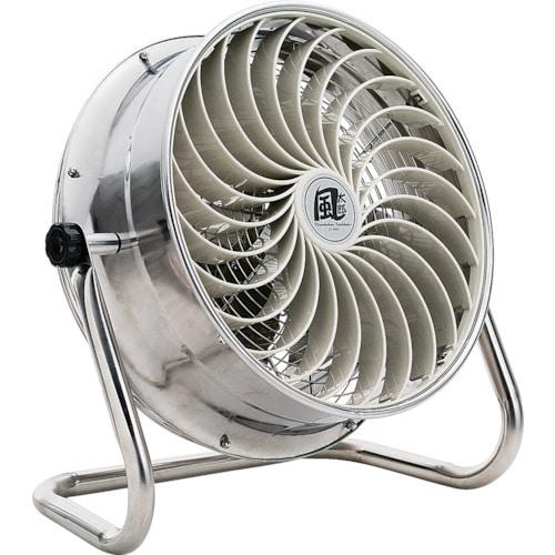 ナカトミ 35cmSUS循環送風機風太郎CV-3510S_