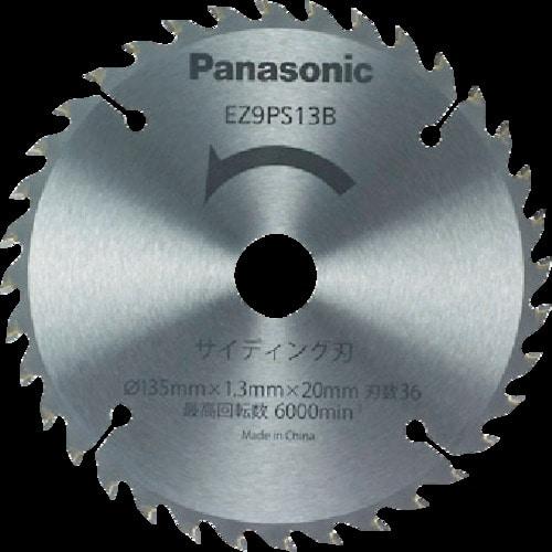 Panasonic サイディング刃(パワーカッター用替刃)_