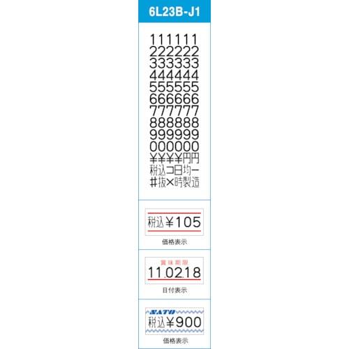 SATO ハンドラベラー UNO用ラベル 1W-4賞味期限強粘(100巻入)_