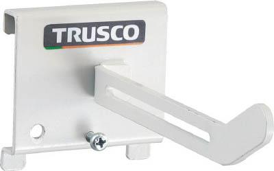 TRUSCO パネリーナ用ホースフックL_