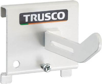 TRUSCO パネリーナ用ホースフックS_
