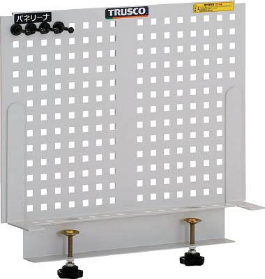 TRUSCO ライトパンチングパネル パネリーナ 前パネル式_