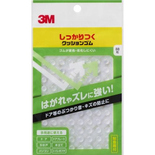 3M まとめ買い しっかりつくクッションゴム7.9mm径X2.2mm丸形 88個_