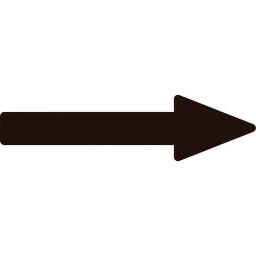 緑十字 配管方向表示ステッカー →黒矢印 55×200mm 10枚組 アルミ_