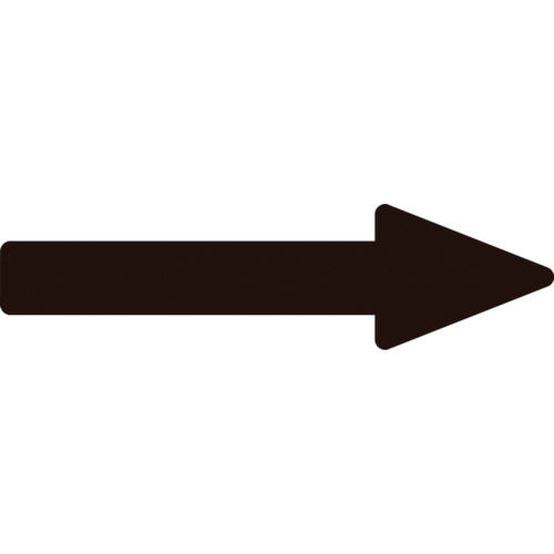 緑十字 配管方向表示ステッカー →黒矢印 20×70mm 10枚組 アルミ_