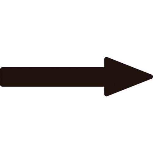 緑十字 配管方向表示ステッカー →黒矢印 55×200mm 10枚組 エンビ_