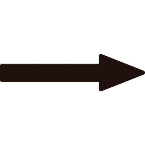 緑十字 配管方向表示ステッカー →黒矢印 40×150mm 10枚組 エンビ_