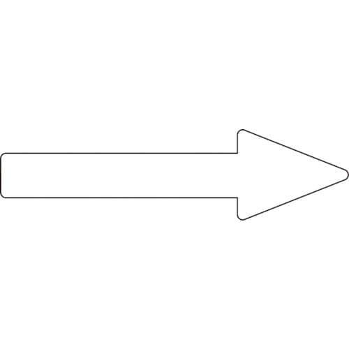 緑十字 配管方向表示ステッカー →白矢印 40×150mm 10枚組 エンビ_