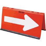 サンコー 山型方向板N 矢印反射  赤_